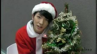 前田公輝からクリスマスメッセージが到着しました☆携帯サイトでは、サン...