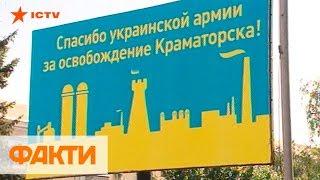 5 лет АТО. Как начиналась война в Донбассе и как освобождали Краматорск