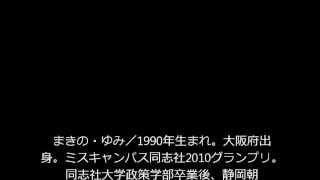 4月からリニューアルした『めざましテレビ アクア』(フジテレビ)のメ...