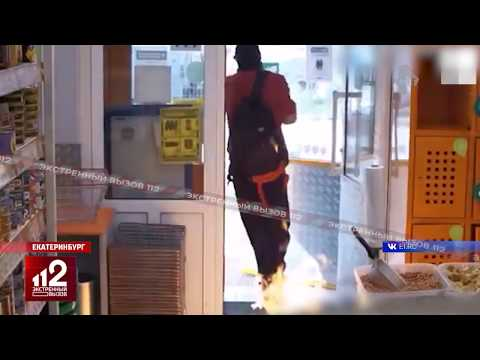 Огненное ограбление магазина   видео