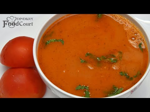 Tomato Soup Recipe/ Soup Recipes/ Healthy Tomato Soup