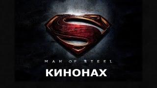Новый Супермен/ Новый Джек Ворон-бей/ Я-Легенда 2