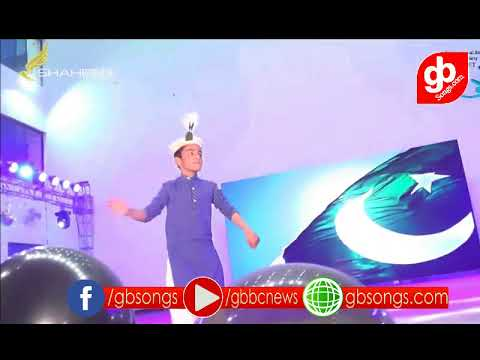 Cultural Dance By a Kid at UET Lahore || GB Songs 2018
