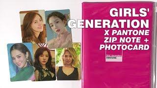 Unboxing   GIRLS' GENERATION  소녀시대 x PANTONE Zip Note + Phot…