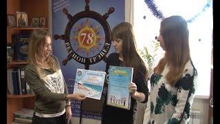 2016-ый  в Кабардинке  и Волгограде(, 2015-12-30T15:44:08.000Z)