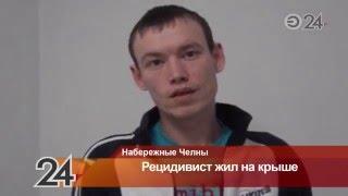 видео Объявления об аренде домов в г. Набережные Челны