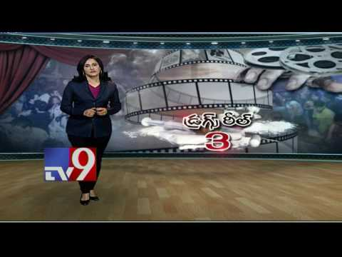Drug Scandal - Subba Raju grilled by SIT - TV9