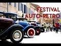 Festival Auto-Rétro au Plan-de-la-Tour