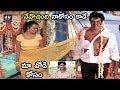 Sunil And Abhinaya Sri Superb Scene    Latest Telugu Movie Scenes    TFC Movies Adda