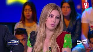 مريم الدباغ: ما نحبش نطيح قدري ونجاوب Salem Mr