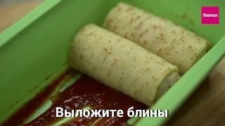 БЛИНЧИКИ С МЯСОМ РЕЦЕПТ ОТ ШЕФ-ПОВАРА