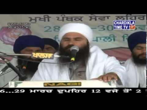 Jathedar Baljit Singh Daduwal - YouTube