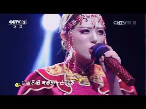 叮咯咙咚呛第二季歌曲《轮回》演唱:阿兰,吕海东