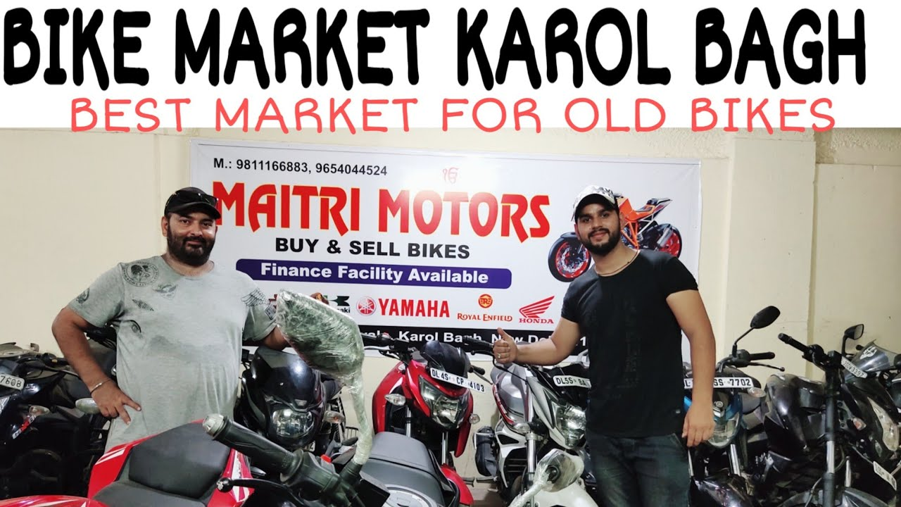 Unseen Wholesale Bike Accessories Market In Karol Bagh New Delhi
