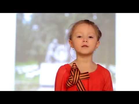 Стихи о детях во время войны