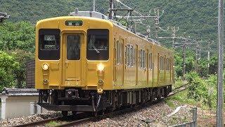 【4K】JR福塩線 普通列車105系電車 オカF-07編成
