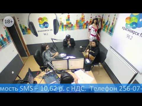 2017 / Радио Красноярск FM: Рейс