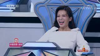 [2019主持人大赛]刘洋顶着大众熟悉的爆炸头 纯真的表现让董卿感慨| CCTV