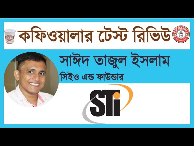 Coffeewala Review : Syed Tajul Islam || STiSoft.IT Institute