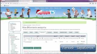 регистрация forumok