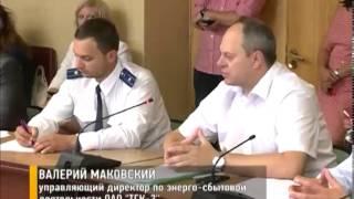 видео Жителям краснодарского Прогресса наконец-то вернули горячую воду
