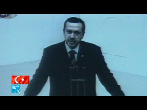إردوغان.. سيرة رجل يخطو خطوات واثقة نحو السلطة المطلقة!!  - نشر قبل 56 دقيقة