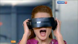 ВИРТУАЛЬНАЯ РЕАЛЬНОСТЬ! Телеканал 'Россия 1' в Virtuality Club