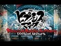 Keumyoung(금영그룹)カラオケ ヒプノシスマイク-division battle anthem-   -  Division All Stars  히프노시스 마이크OST