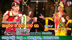 MatruShakti danda    Only Entertainments    Ashutosh Rout    Ar Family