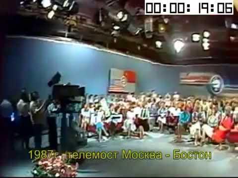 Секс 1980г