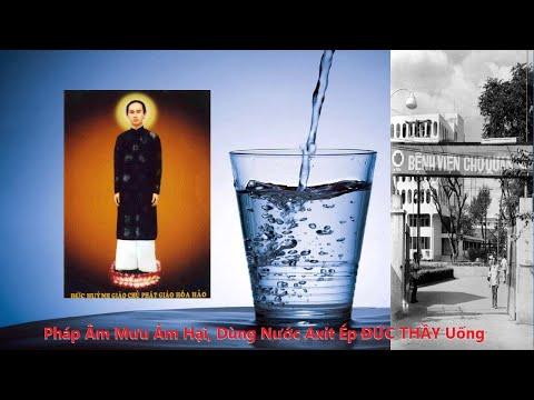 PGHH: CBT: Đức Thầy Uống Nước Acid - Chuyện Bên Thầy