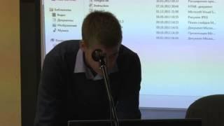 Защиты дипломов 2013. Гончаров Борис. 3D редактор для базовых объектов стереометрии