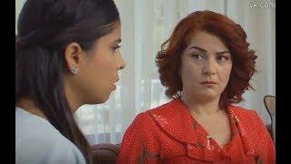 Ты назови 193 серия Анонс 1, новый турецкий сериал на русском