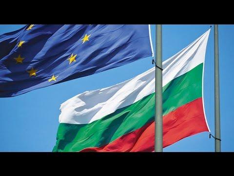 Болгария. Вид на жительство.