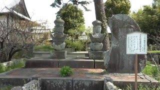 佐賀市 高伝寺 龍造寺隆信公の墓