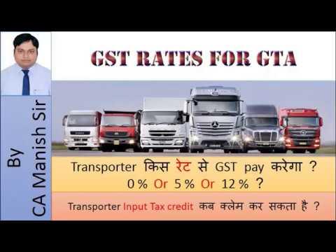 GST RATES FOR GOODS TRANSPORT AGENCY SERVICE i.e. GTA