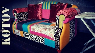 диван в стиле пэчворк. процесс изготовления. sofa patchwork manufacturing process. Time Lapse.