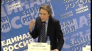 Дебаты. Санкт-Петербург, 10.04.2016, 11:00