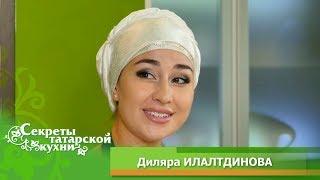 Авторские манты в исполнении певицы Диляры ИЛАЛТДИНОВОЙ
