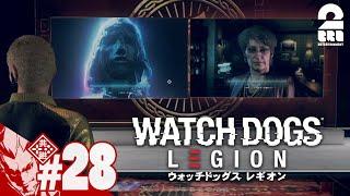 YouTube動画:#28【ようこそ監視の世界へ】弟者の「ウォッチドッグス レギオン」【2BRO.】