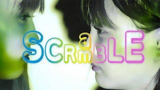 SCRamBLE Debut Single「現実にさせてよ」 2019.6.18 ON SALE リリースイベント情報 6/18(火) 会場:エンタバアキバ 時間:19:00スタート ゲスト:0話 6/19(水)...