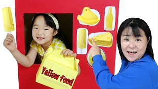 수지의 노란색 음식 박스 자판기 만들기 장난감 놀이 Y…
