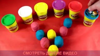 UNBOXING OF PLAY DOH KINDER SURPRISES