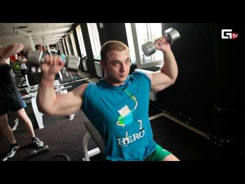 Дмитрий Героев West Gym Курск
