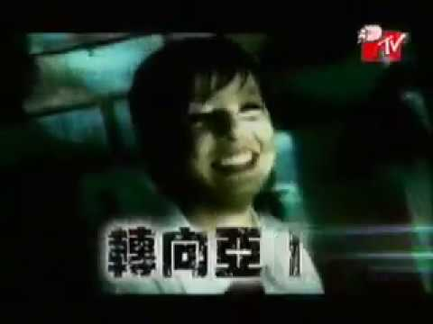 MTV Taiwan Advertisement TatU