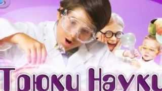 видео организация детских праздников днепропетровск