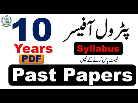 How to Pass Patrol Officer Test with Tips and Tricks || Patrol Officer 10 Years Past Papers || FPSc