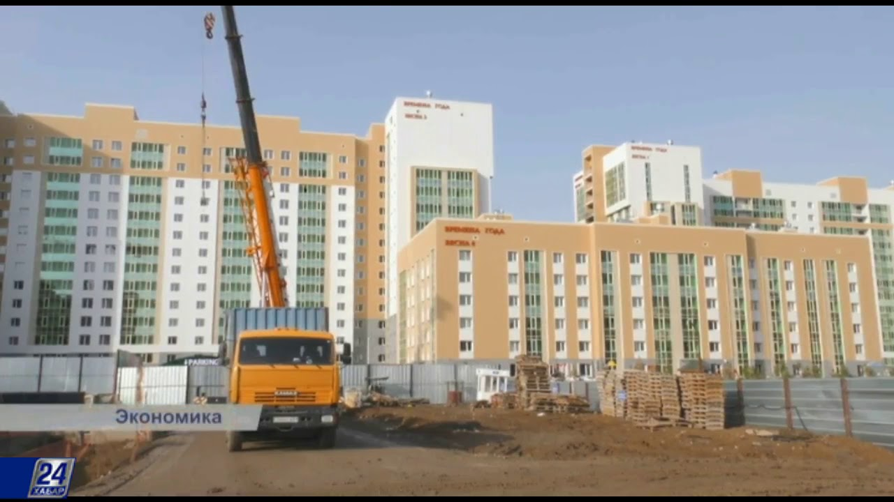 Ввод в эксплуатацию жилой недвижимости в Казахстане