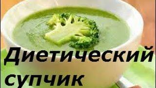 Жиросжигающий суп Диетический гречневый суп с шампиньонами