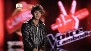 The Voice Cambodia - អឿម រុន - ពេលអូនមានថ្មី បងធ្វើអ្វីក៏ខុស - 3 Aug 2014
